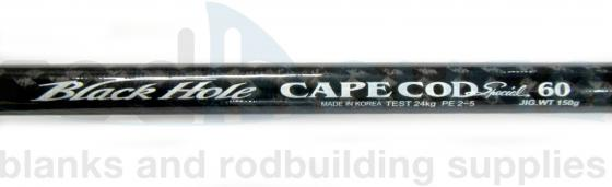 Cape Cod Special 6' 150